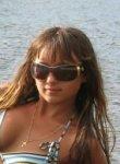 Катерина Орлова, 31 января 1983, Санкт-Петербург, id12443056