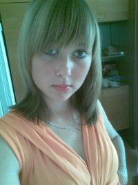 Анюта Бажина, 26 ноября 1993, Калининград, id43335482