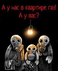 Кирилл Сми®нягин, 4 июня , Томск, id74202295